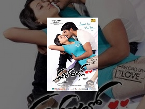 Ee Rojullo  Telugu Full Length Movie