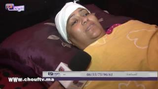 مواطنة مغربية مصابة بأخطر أنواع مرض السرطان مهددة بالموت | حالة خاصة