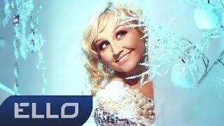 Фристайл & Сергей Кузнецов ft. Нина Кирсо - Белая вьюга