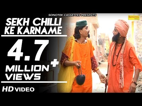 Shekh Chilli Ke Karname Part11 Pt  Sushil Sharma P3