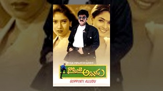 Goppinti Alludu - Telugu Full Movie