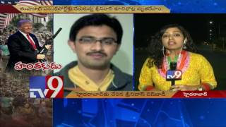 Srinivas Kuchibotla dead body reaches to Shamshabad..