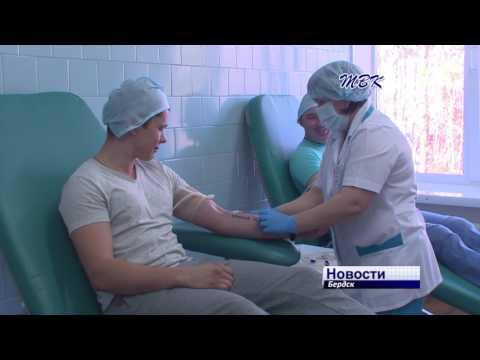 25 бердчан сдали кровь в Национальный День Донора