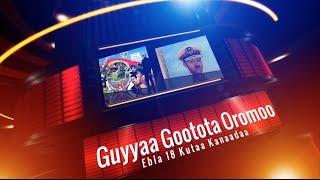 Lagatafo Studio: Guyyaa Gootota Oromoo – Magaalaa Torontoo – Ebla 18, 2014