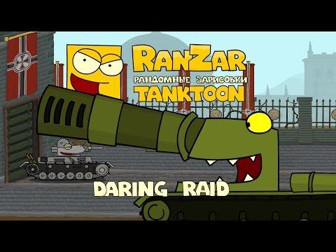 Tanktoon - Odvážny útok