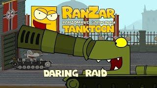 Tanktoon - Odvážný útok
