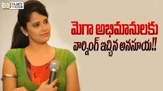 Anchor Anasuya indirectly warns Mega fans