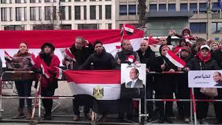 الجالية المصرية في برلين تنظم وقفة ترحيب بالرئيس السيسي