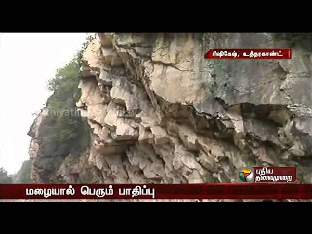 Rescue Efforts Of Tamil Peoples Are On Actively Between Continuing Rainfall