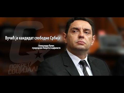 Александар Вулин: Вучић је  кандидат слободне Србије