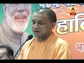 Yogi Adityanath says, EVM means 'Every Vote for Modi'..