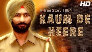 Kaum De Heere Official Trailer Latest Punjabi Movie