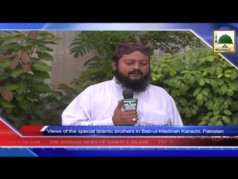 News 17 July - Views of the special Islamic brothers in Bab ul Madinah Karachi  (1)