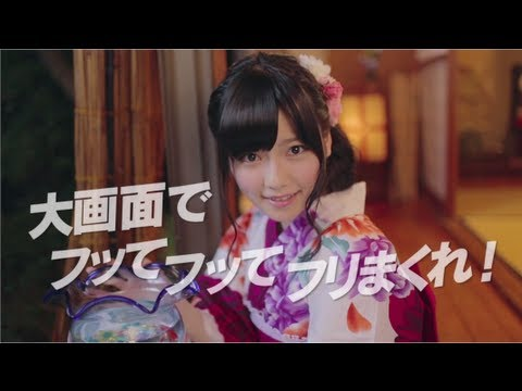 【PS3】「AKB1/149 恋愛総選挙」TV CM映像 / AKB48[公式]