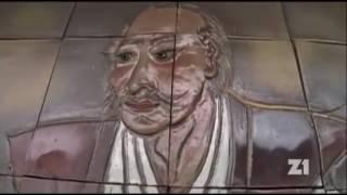 Samuraj - Mijamoto Musashi