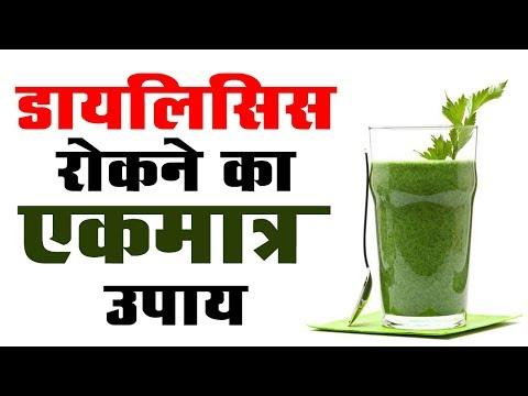 Medicine for kidney disease