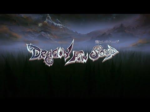 Dragon Fin Soup Kickstarter Video