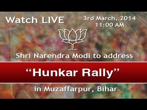 Shri Narendra Modi speaks at 'Hunkar Rally' in Muzaffarpur,Bihar