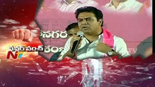 Political Leaders Sensational Punch Dialogues | Power Punch