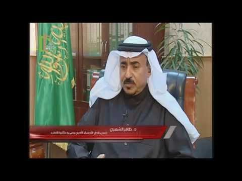 تعايشنا يهزم التطرف | قضية ومستشار | د. خالد بن سعود الحليبي