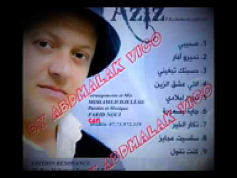 Cheb 3aziz 2012 nekar lkhir HD HQ   YouTube