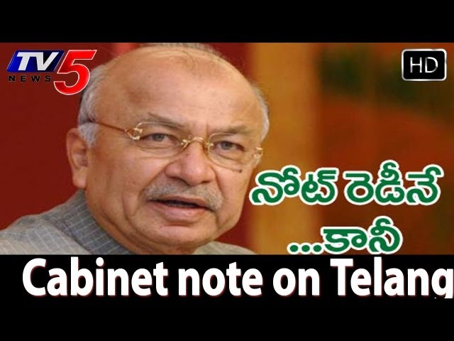 Cabinet note on Telangana -   TV5