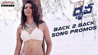 Dhruva Back To Back Song Promos..