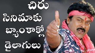 Puri Jagannadh penning Auto Johnny dialogues