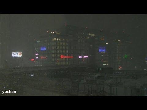 Snowfall and Night view - Shinjuku, Tokyo Metropolis  降雪中・新宿駅南口付近