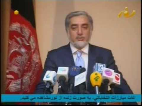 Dr Abdullah Abdullah Press Conference Part 2