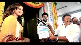 Pandaga-Chesko-Movie-Making