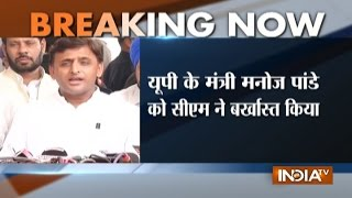 UP CM Akhilesh Yadav drops Minister Manoj Pandey from his Cabinet