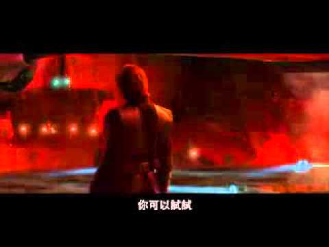 Star Wars: Episode III - Revenge of the Sith - Corvette Trailer and iPhone 4 and iPhone 5 Case