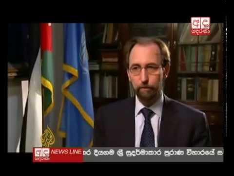 Prince Zeid worse than Pillay - Dayan