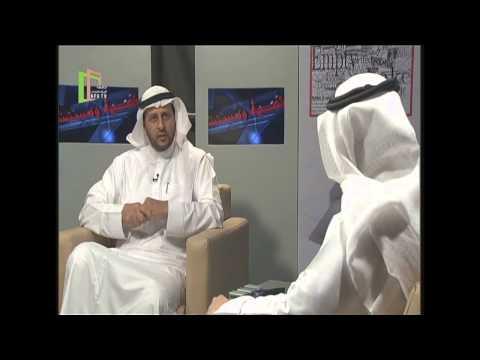 قرارك يحدد مصيرك | قضية ومستشار | د.خالد بن سعود الحليبي