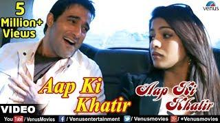 Aap Ki Khatir - Aap Ki Khatir