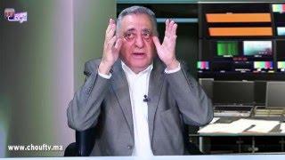 ضيف خاص وزير مغربي سابق يتحسر على زمن الحسن الثاني   |   ضيف خاص