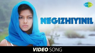 Nimirnthu Nil Negizhiyinil Full Video Song