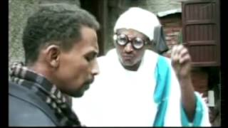 Delalaw ደላላው (Comedy)