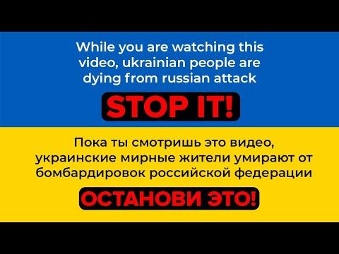 Dzidzio - Мені повезло (прем'єра)