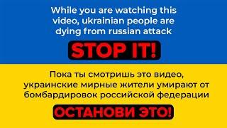 Дзідзьо (Dzidzio) - Мені повезло