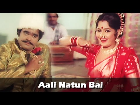 Ashok Saraf in Marathi Lavani Song - Aali Natun Bai - Thakas Mahathak Movie