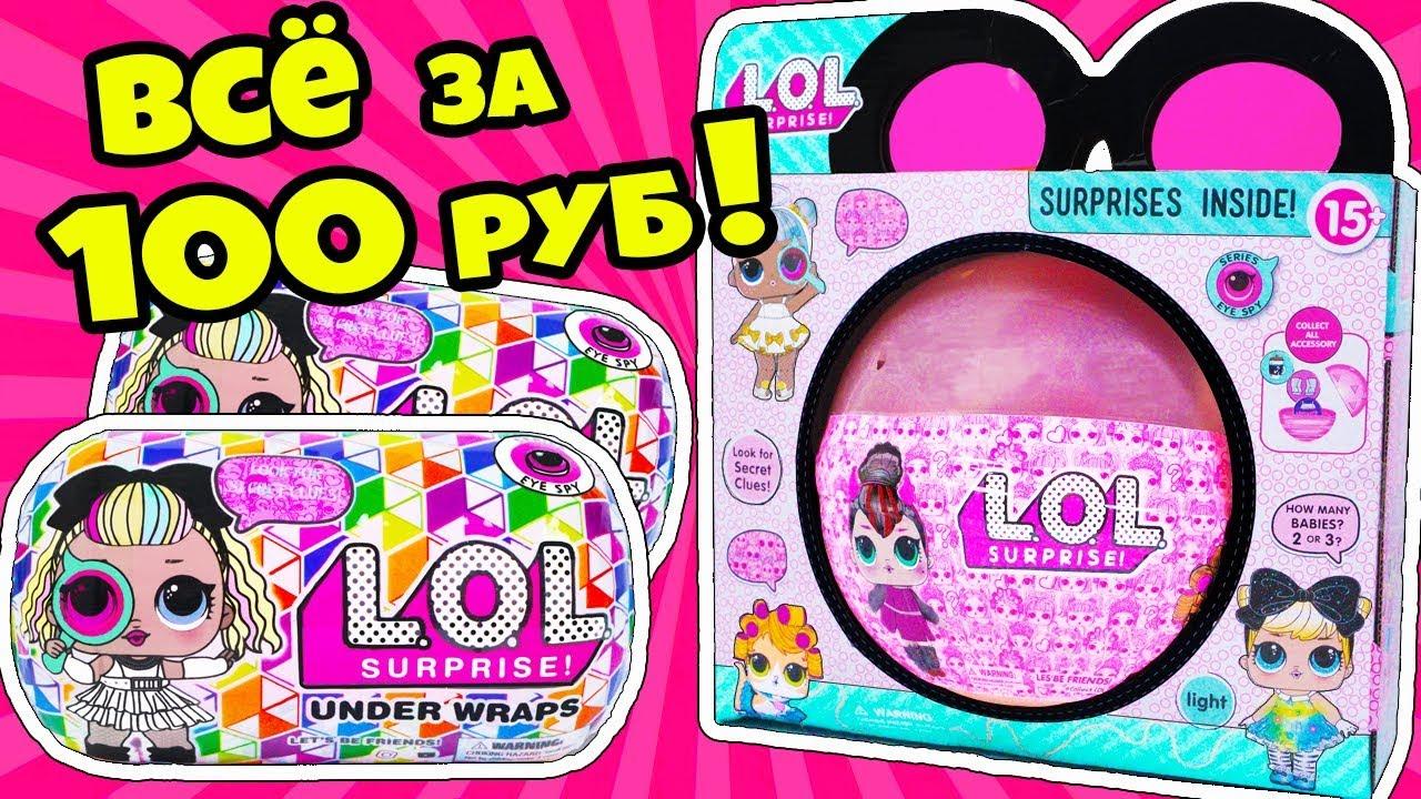 Куклы для девочек купить в интернет-магазине ToyWay