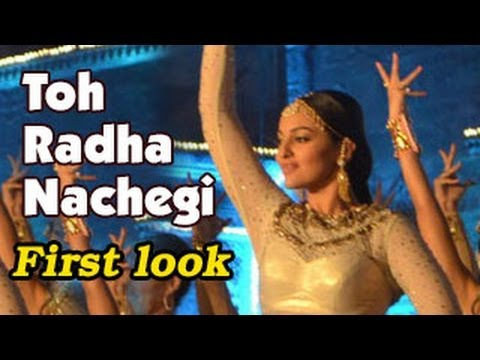 Sonakshi Sinha's Tevar song 'Radha Nachegi' : FIRST LOOK