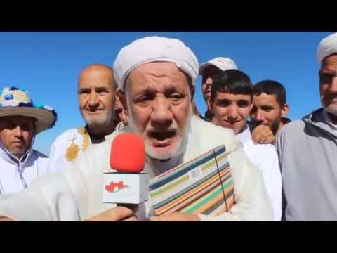 مجمع الصالحين بمولاي عبد السلام