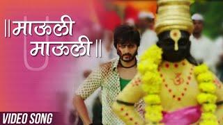 Mauli (Vitthal) Song (लई भारी) Video Lai