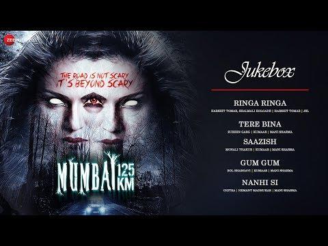 Mumbai 125 KM 3D Audio Jukebox | Full Songs | Karanveer Bohra & Veena Malik