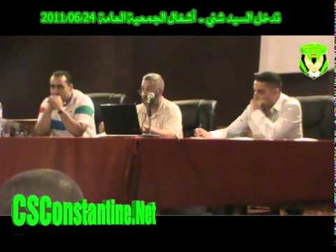 AG du CSC : Intervention de Hadj Chenni