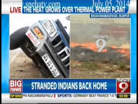 News9 - The Heat grows over thermal power plant Part 1