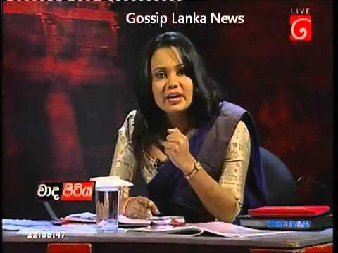 Gayesha's Tears(Gossip Lanka News)